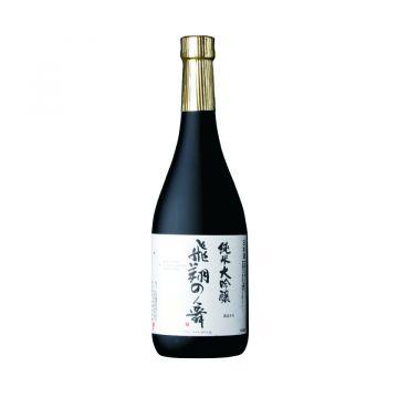 Dewatsuru Hisho-No-Mai Junmai Daiginjo