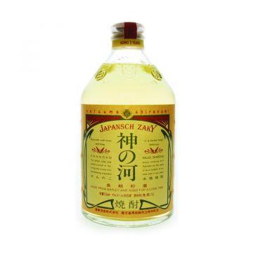 Satsuma Kannoko Mugi Shochu
