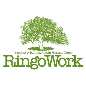 Ringo Work