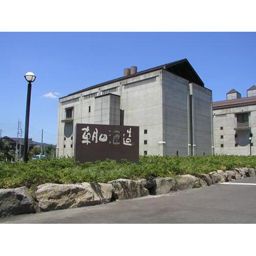 Asahi Shuzo Sake Brewing