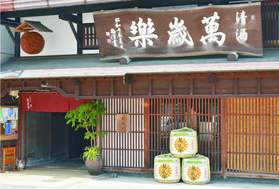 Manzairaku Sake Kura