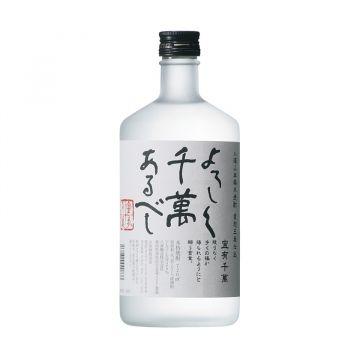 Hakkaisan Yoroshiku Senman Rice Shochu