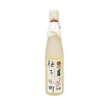 Yuzukomachi Yuzu Liqueur