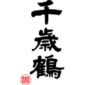 Chitosetsuru